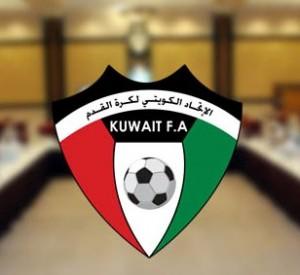 Apuestas Fútbol - Liga Kuwait: Combinada